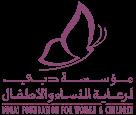 Dubai Foundation For Women and Children