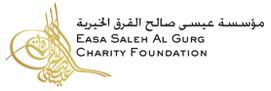 Easa Saleh Al Gurg Charity Foundation