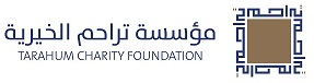 Trahim Foundation